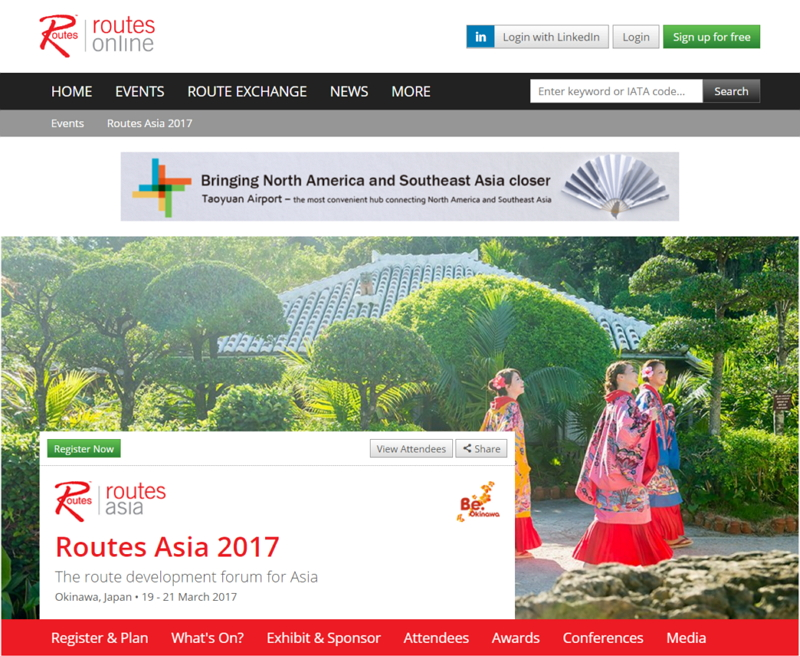沖縄で航空業界の大規模イベント、新規路線誘致で世界の100航空会社など900名が参加