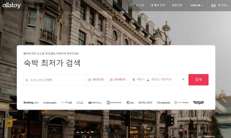 高級宿泊予約「Relux」が韓国市場に参入へ、韓国初の宿泊比較サイト「オールステイ」に日本の施設約700軒を掲載