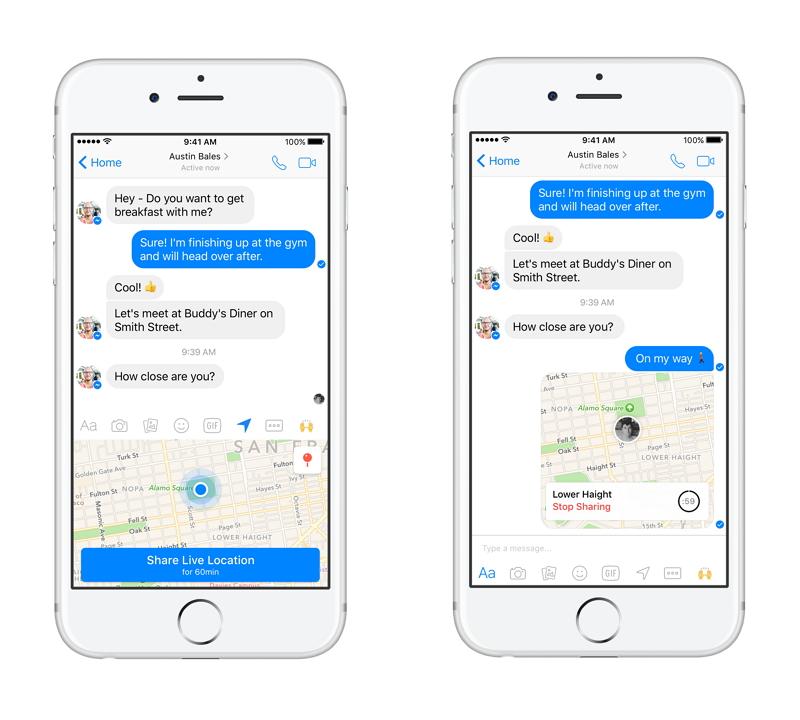 フェイスブック、自分の居場所をチャットで知らせる新機能、待ち合わせを便利に【動画】