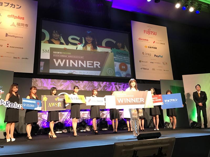 外国人旅行者にSIMカード無料配布するアプリ「WAmazing」、起業家コンテストで最優秀賞を獲得