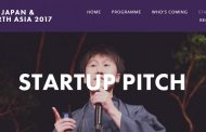 オンライン旅行の国際カンファレンス「WIT Japan」、起業家プレゼンの申込開始