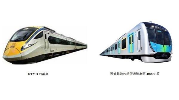 西武鉄道、マレーシア鉄道公社(KTMB)と姉妹鉄道協定を締結、相互誘客目指しPRを強化へ