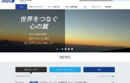 ANAグループ入社式2017、片野坂CEO「安全がすべて」、新入社員数は2799人