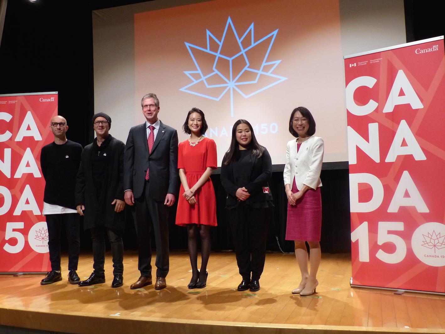 今年はカナダ建国150周年、4つのテーマで各種イベント開催へ、観光局らがキャンペーン発表