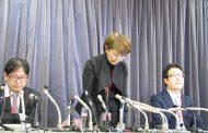 てるみくらぶ被害者に配当の見通し、預金返還や税金還付など資産換価へ、債権者に届出書送付始まる ―東京商工リサーチ