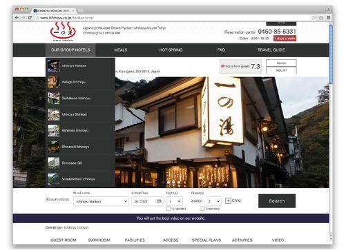 箱根の温泉旅館が公式サイトにAI(人工知能)のFAQシステム採用、訪日客の増加で英語対応も