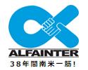 株式会社アルファインテル ロゴ