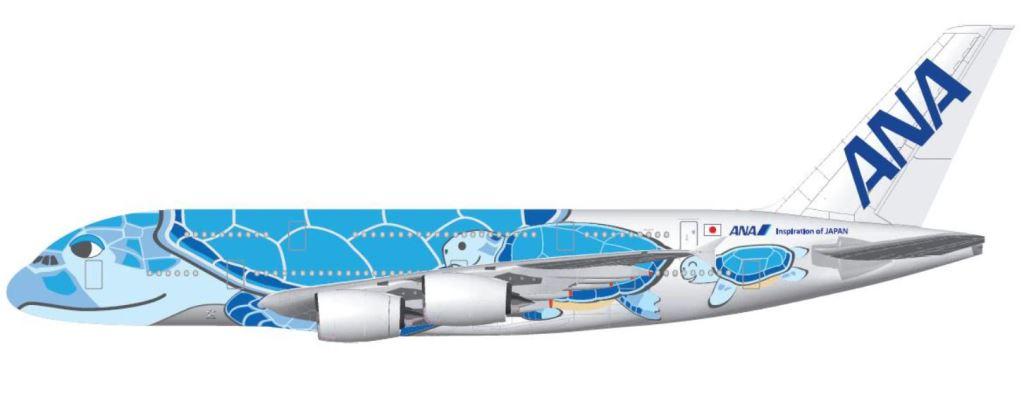 ANAのA380型機ハワイ線、特別塗装は「空飛ぶウミガメ」に