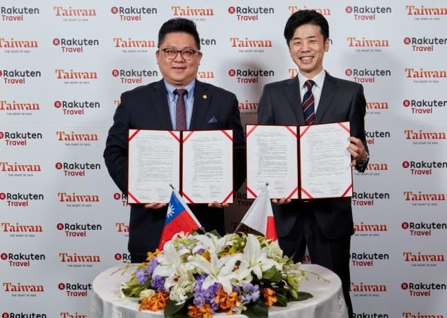 楽天トラベル、台湾の観光機関と日本人送客で連携、11%増を目標に