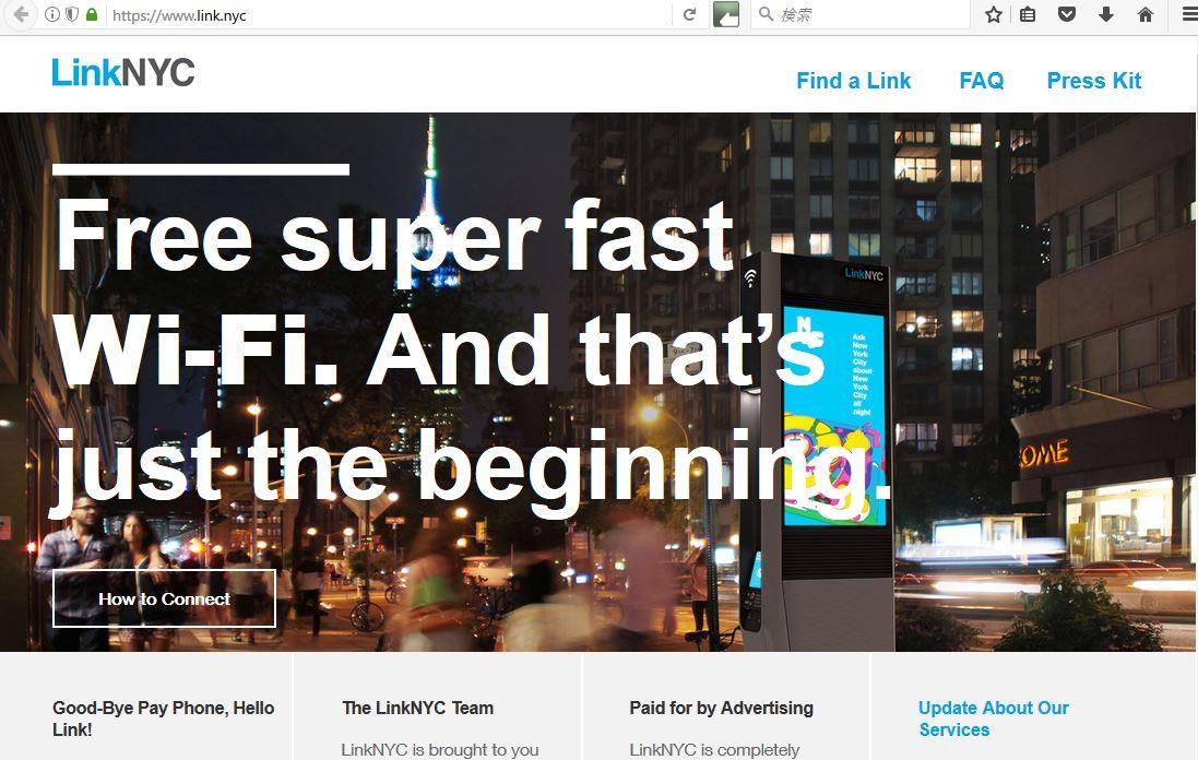 米・ニューヨーク市、高速Wi-Fiの無料キオスクを600か所に設置、米国内無料通話や充電用USBポートも