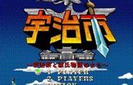 京都・宇治市がゲームで観光PR、人気ゲーム実況者のプレイ動画で【動画】