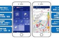 訪日旅行の経験者9割超が自国語の防災アプリを希望、被災時に最も困ることは「日本語への通訳」