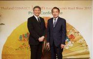 タイ、新たなMICE戦略を発表、MICEイベント対象の助成金などの支援策も