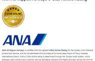 ANAが5年連続「5つ星」の格付け獲得、スカイトラックス「ワールド・エアライン・アワード」で