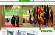 パシフィコ横浜がサービス強化、施設全体で無料Wi-Fiを利用可能に、ホームページの多言語化も