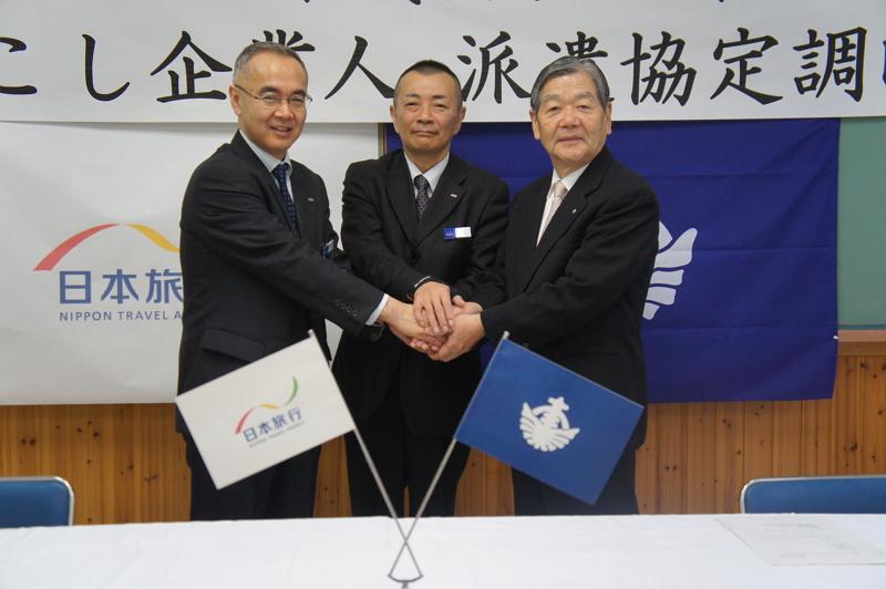 日本旅行、鹿児島県・種子島と連携で宇宙事業など通じた観光促進へ、現地に社員派遣