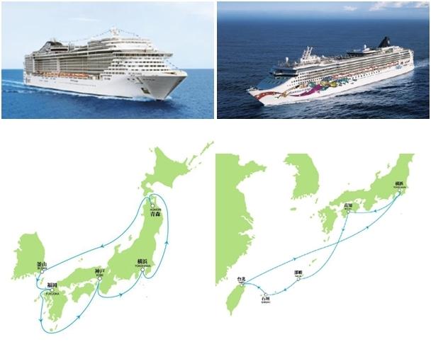 阪急交通社が日本初就航の外国クルーズ客船を2船同時チャーター、2018年ゴールデンウィークに
