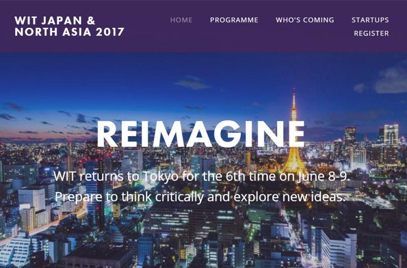 オンライン旅行の国際会議「WIT Japan 2017」、今年の開催は6月、早期割引は4月30日まで