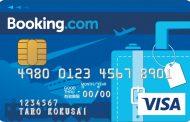 ブッキング・ドットコムが専用クレカ発行、予約後のカード払いで宿泊料金の5%ポイントをキャッシュバックなど特典で