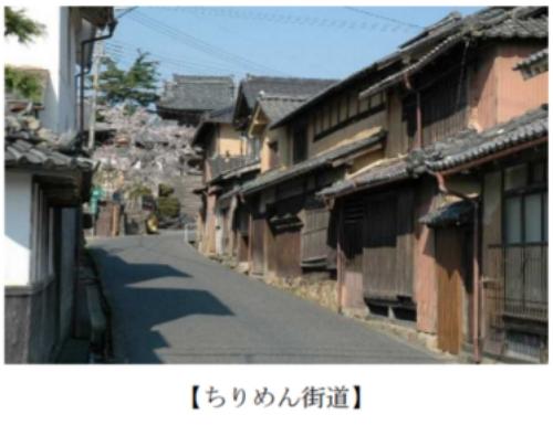 新たな「日本遺産」に17件が認定、7道県連携の「北前船寄港地・船主集落」や京丹後「ちりめん回廊」など