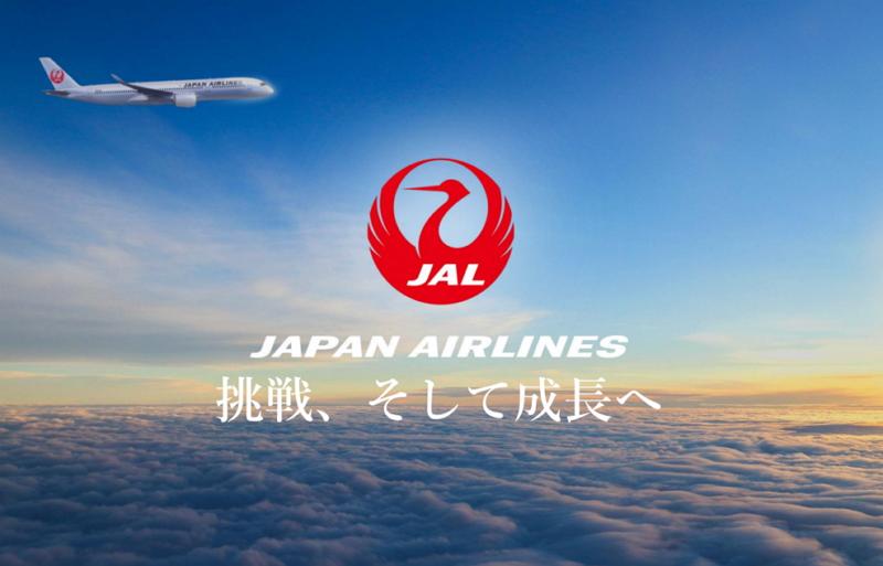 JALが新たな中期経営計画を発表、コア領域で売上1.1倍・新事業領域で1.3倍目指す