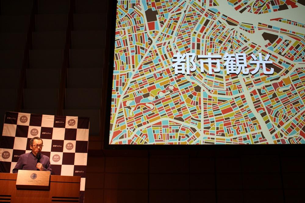 星野代表が語るビジネスホテルの商機と勝算、星野リゾートが新展開する「都市観光ホテル」を第4のブランドに