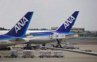 ANA、佐賀空港をイノベーション推進拠点に、ロボットスーツなど先進技術集め働き方改革