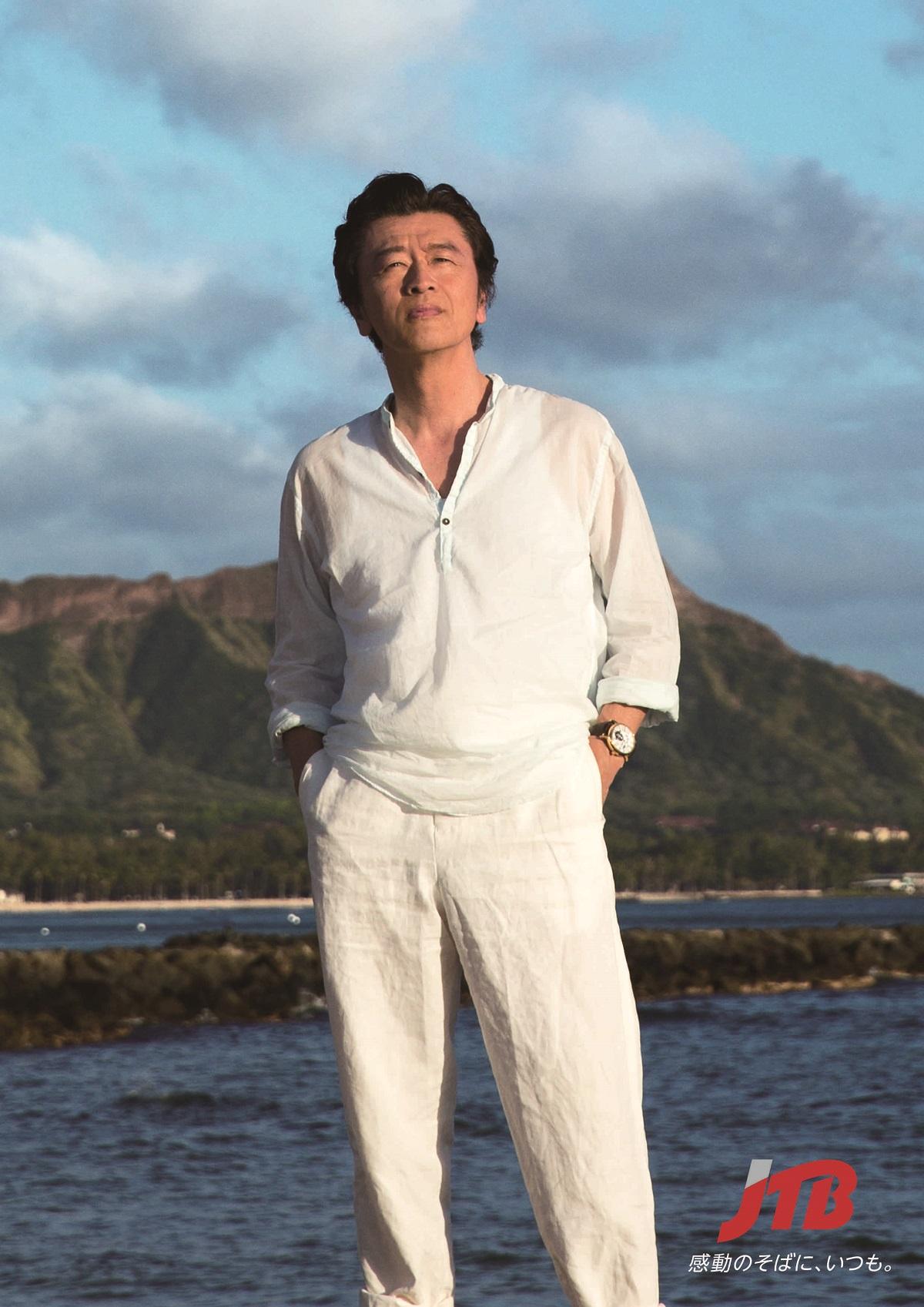 JTB、桑田佳祐さん出演の新テレビCMを放送開始、書下ろしの新曲も披露 【動画】