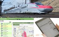 JR東日本、駅などの現場業務のタブレット端末を一元管理へ、パナソニックの管理システムを採用