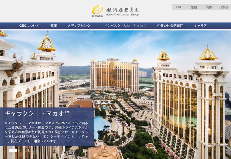 国内IR(統合型リゾート)の開発に一手、マカオの大手IR企業が丹下都市建築設計と提携、日本の独自性で設計を