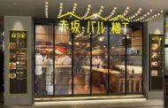 JTB、飲食店事業を開始、るるぶ編集者が見つけたご当地食で、観光振興とも連動