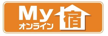 日本旅行、オンライン宿泊予約で新ブランド展開を開始、価格変動やイベント時のスポット設定も