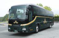 JR西日本の豪華列車「瑞風」と並走する専用バス、全行程の立ち寄り観光で運行、同じ車体デザインで