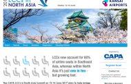 関西空港で航空業界の国際会議「北アジアLCCサミット」開催へ、6月13日から2日間、「デジタルLCC」などテーマに
