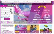 LCCピーチ、9月から仙台/札幌・台北路線を新規就航、仙台空港の拠点化にあわせ