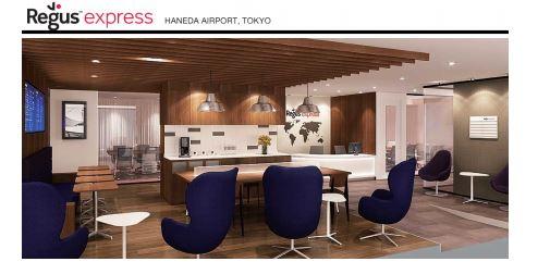 羽田空港に新たにレンタルオフィス、1時間単位でシェアスペースを利用可能に