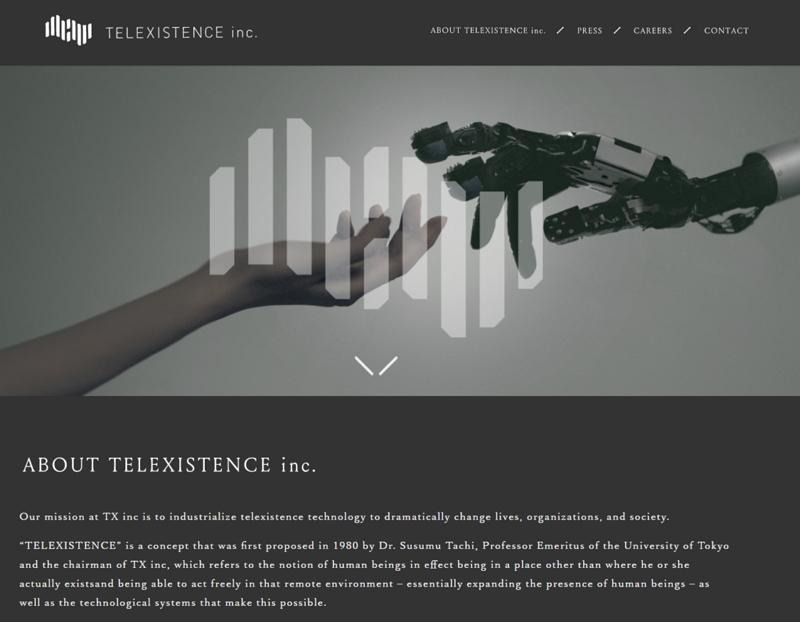 JTB、新たにITベンチャーに出資、遠隔ロボット技術を観光・インバウンドで実用化目指す【動画】
