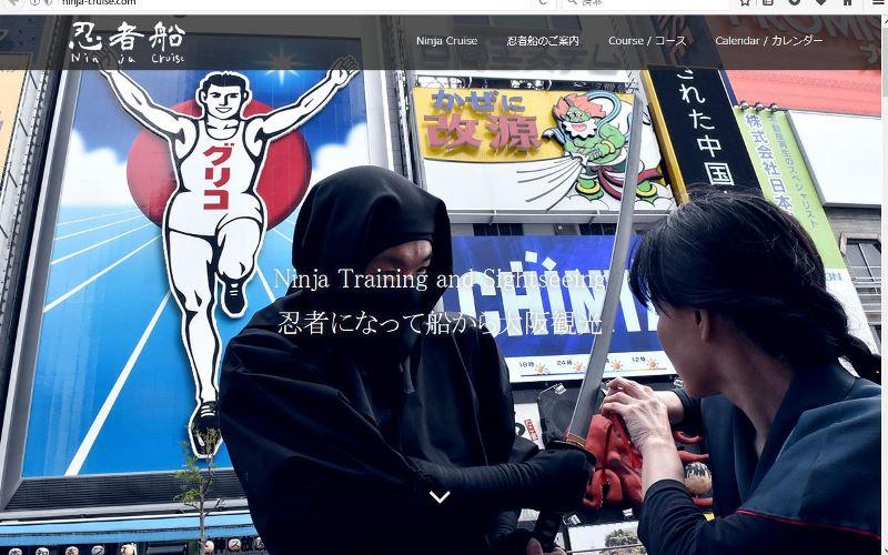 大阪で忍者船クルーズが開始、水路活用で外国人に人気の忍者体験、大人5500円から