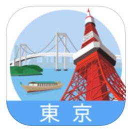 ナビタイム、東京観光アプリを発表、チャットで曖昧な質問にも回答【動画】