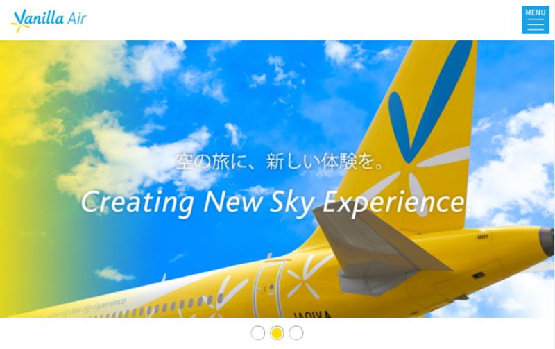 LCCバニラエアが新スローガンを発表、「LCCナンバーワンの運航品質」など経営ビジョンも
