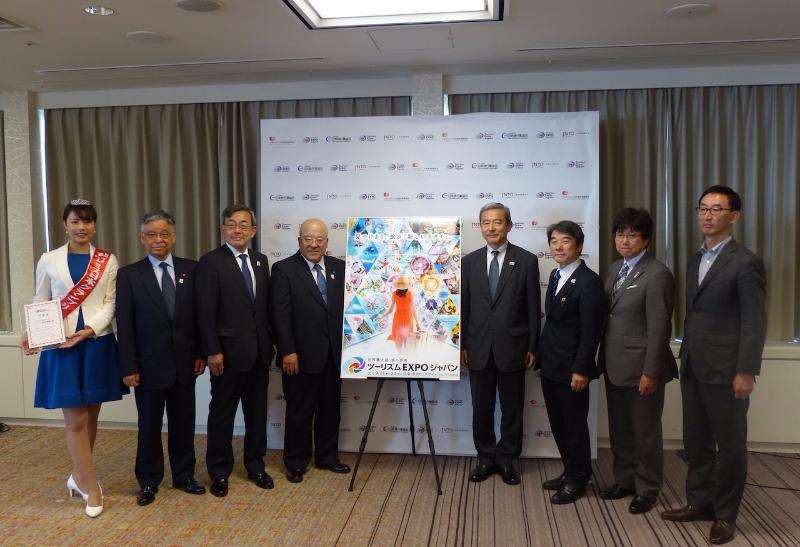 ツーリズムEXPO2017の概要発表、BtoBとインバウンド強化で商談数や会場を大幅拡大、主催団体に日本政府観光局も