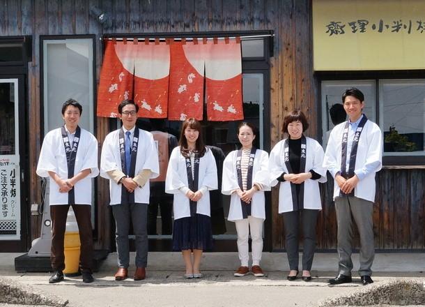 東北のインバウンド誘致で資金募集、宮城・丸森町で地元乳製品でジェラート店開店へ ―VISIT東北