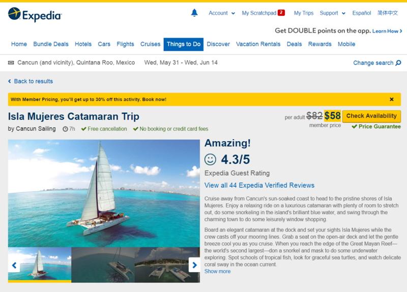エクスペディア、観光アクティビティで会員向け特典価格、コト消費の需要の高まりで
