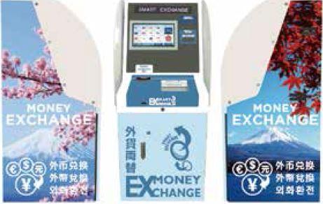 富士山5合目でインバウンド対応、初の外貨両替機を設置、12か国通貨に紙幣と硬貨で全額対応