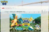 「ポケモンGO」のダウンロード数が7.5億回に、お盆の横浜ではピカチュウ大量発生イベントも