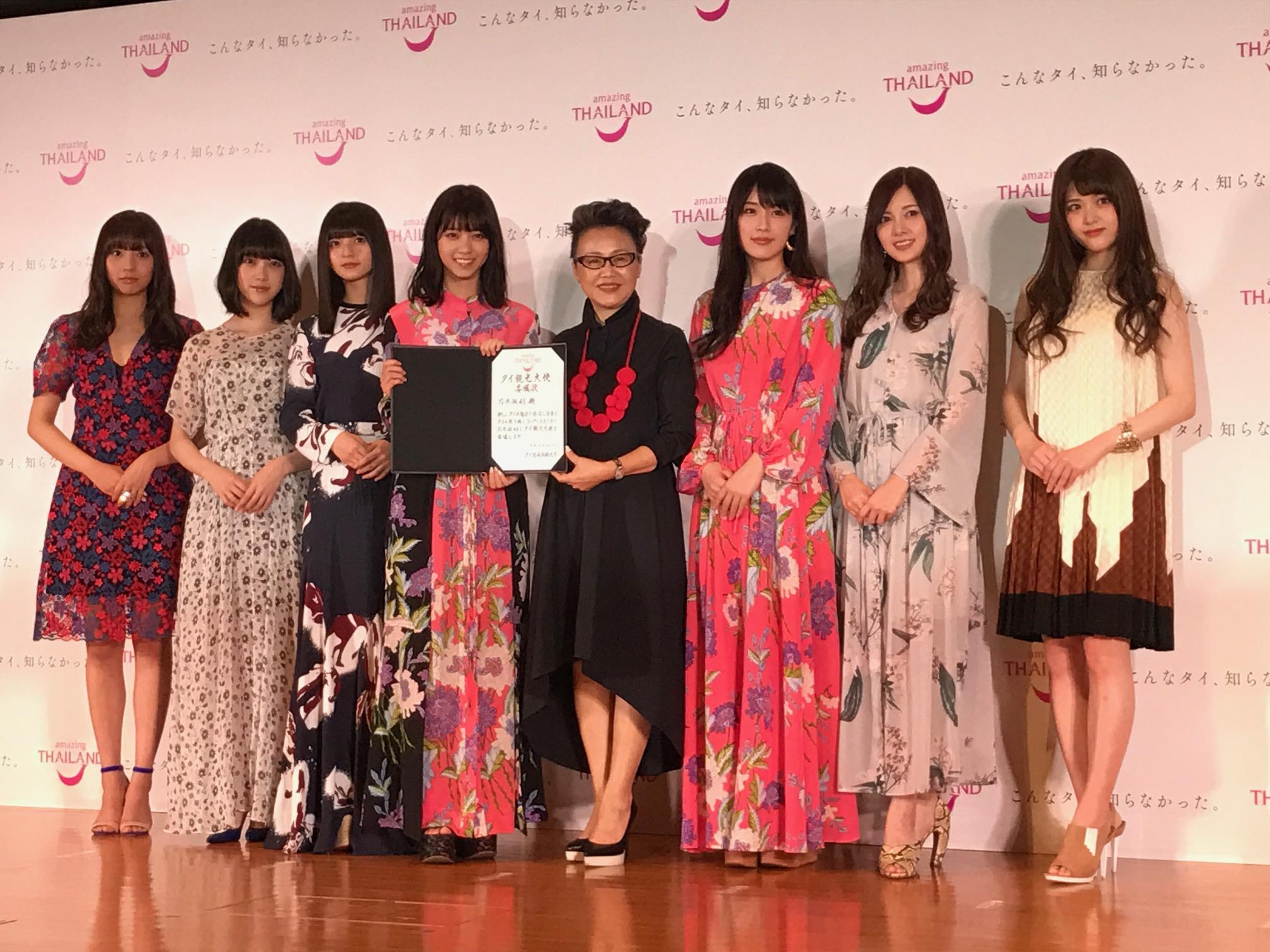 タイ政府観光庁、観光大使に「乃木坂46」を起用、オリジナル動画やインスタ開設で日本人誘致PRを開始【動画】