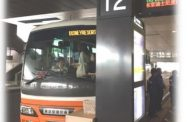 東京ディズニーと成田空港を直通するリムジンバス、キャンペーン料金適用で片道1800円に値下げ