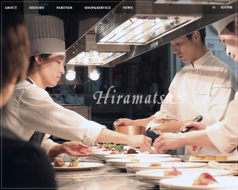 ひらまつ、新たに3ホテルの開業計画を発表、沖縄に都市型高級ホテルなど