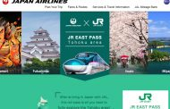 ジャルパックとJR東日本が訪日分野でサイト連携、鉄道パスや着地型旅行とセットでツアーを購入しやすく