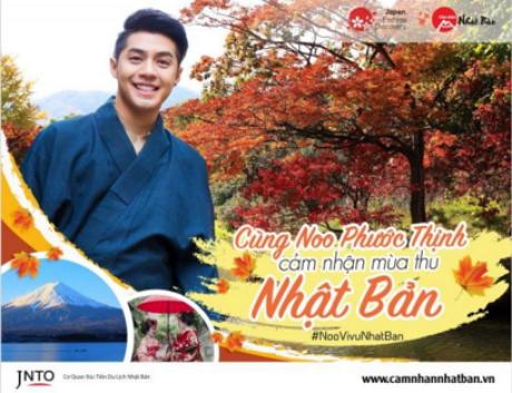 日本政府観光局、ベトナムで人気歌手ヌー・フック・ティンさんを訪日アンバサダーに任命【動画】